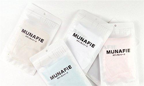 MUNAFIE Medium Panty, Guaina Donna ,Mutandine Black