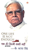 One Life is Not Enough (Hindi Edition)