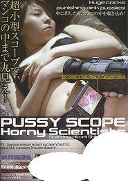 pussy-scope-horny-scientists-v-r-international