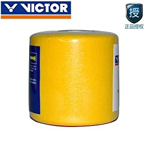 VICTOR Cushion WRAP GR-50 (Yellow)