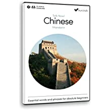 Talk Now Chinese (Mandarin) (PC/Mac)