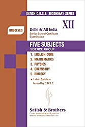 10 in One CBSE Study Package Chemistry class 12 with 5 Sample Papers is another innovative initiative from Disha Publication. This book provides the excellent approach to Master the subject. The book has 10 key ingredients that will help you achieve ...