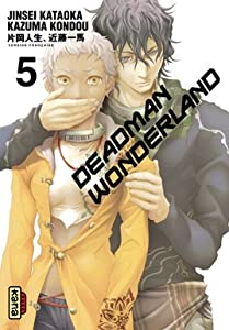 Deadman Wonderland Edition simple Tome 5