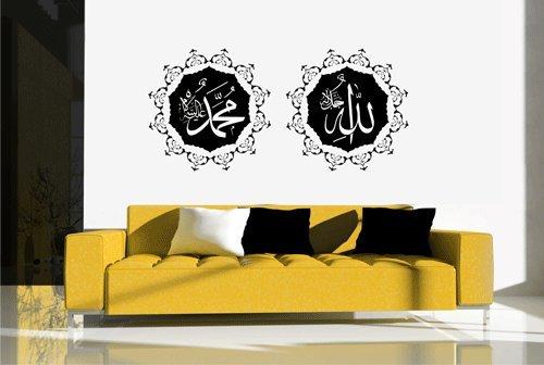 alternatif - Wandtattoo Allah Muhammed Islam Bismillah Aufkleber Arabisch Türkiye Istanbul WTS1001 (Schwarz, L / 150 cm x 70 cm)