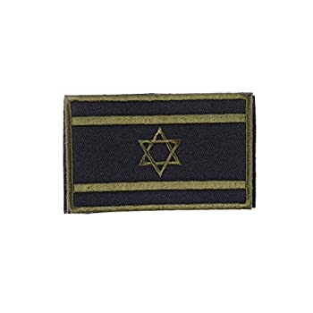 Patch Nation Israel israel...