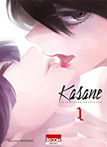 Kasane - la Voleuse de Visage Edition simple Tome 1