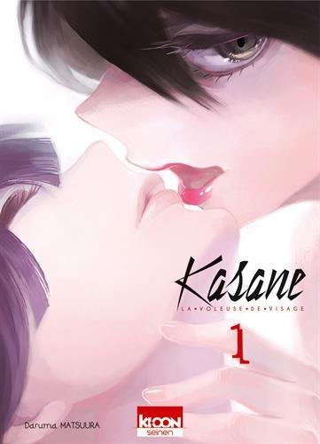 Kasane, la voleuse de visage (1) : Kasane, la voleuse de visage