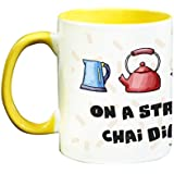 On A Strict Chai Diet Mug - Tea Quote Mugs By The Banyan Tee ™