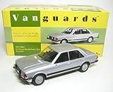Corgi (Vanguard 1/43 Ème) - CVA12402 - Véhicule Miniature et Circuit - Ford Granada MKII Séries 1 2.8I S - Strato Silver