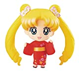 Megahouse Sailor Moon Petit Chara: Tsukino Usagi figura (Yukata version)
