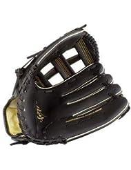 Schreuders Sport Main gauche Gant de baseball, cuir