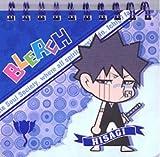 Gadget Manga Block Notes BLEACH Hisagi