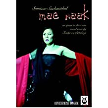 [(Mae Naak (vocal Score))] [Author: Somtow Sucharitkul] published on (October, 2005)