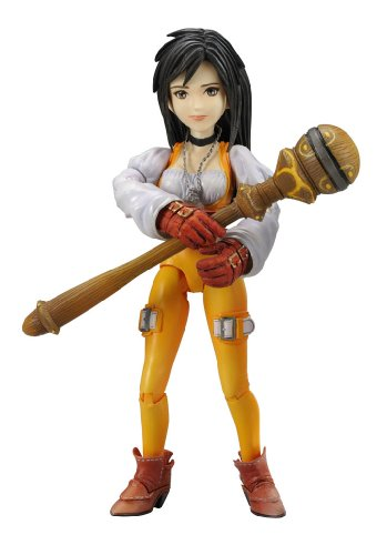 Preisvergleich Produktbild Final Fantasy IX Play Arts Garnet Til Alexandros XVII (PVC Figure)