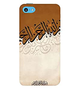 Vizagbeats urdu holy script Back Case Cover for Apple iPhone 4::Apple iPhone 4S