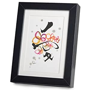 Love Is All You Need Japonaise A5 Cadre Noir