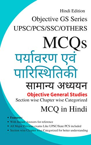 Objective Ecology & Environment MCQs in Hindi) GS Series