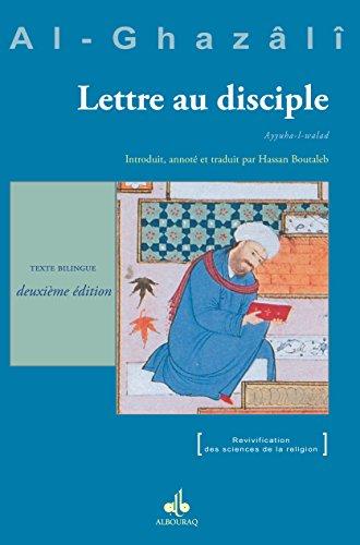 Lettre au disciple (Ayyuha l-walad)