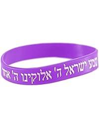 Lote de 1 Pulseras SHEMA ISRAEL PÚRPURA Kabbalah judía hebrea ...