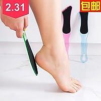 WEIAIXX Doppelseitige Reiben Fuß Schleifer Pediküre Gerät Gehen Sie Auf Die Sohlen Der Füße Schwielen Werkzeug... preisvergleich bei billige-tabletten.eu