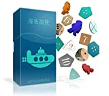 Image for board game Oink Games Deep Sea Adventure: A Treasure-Hunting Travel Board Game