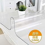 JiaQi PVC Imperméable Résistant Aux Taches Huile Preuve Épreuve des Débordements Poids Lourd Nappes pour Cuisine Essuyer,Couverture De Table-Transparent 2.0mm 80x135cm(31x53inch)