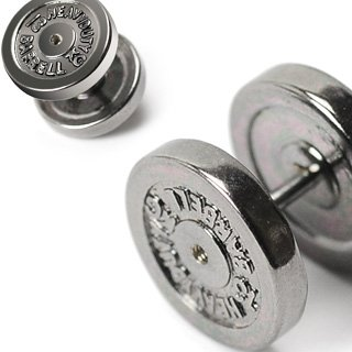 Urban HQ Stainless Steel A Single Fake Ear Plug Dumbbell with 1.2mm / 16 Gauge Bar (One Only)