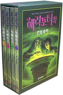 HARRY POTTER BOOK, *KOREAN Translation VERSION* Harry
