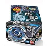 Prix découverte: Nouveauté 2011 ! Toupie Beyblade Grand Ketos bleue - Version intégrale avec lanceur - Nouvelle saison Beyblade Metal Fusion 2 (Metal Masters) -