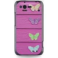 """GRÜV Premium Case - Design """"Origami-Schmetterlinge auf einem Rosa Zaun"""" - Qualitativ Hochwertiger Druck Schwarze Hülle - für HTC G20 Rhyme Bliss 6330"""