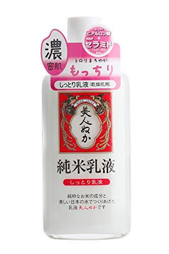 Komenuka Jyunmai Nyuueki Super Milky Lotion -130ml