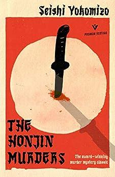 The Honjin Murders (Pushkin Vertigo) (English Edition) van [Yokomizo, Seishi]