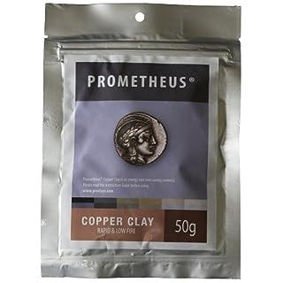 Prometheus Copper Clay 50g