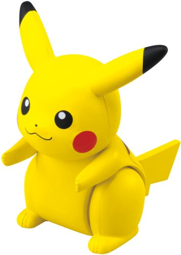 te Figur mit Pokeball Fernbedienung: Pikachu ()