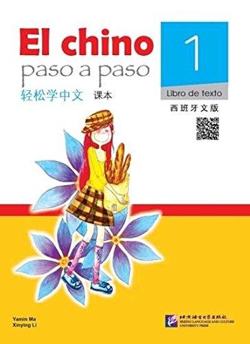 El chino paso a paso vol.1 - Libro de texto