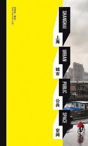 Shanghai (Urban Public) Space