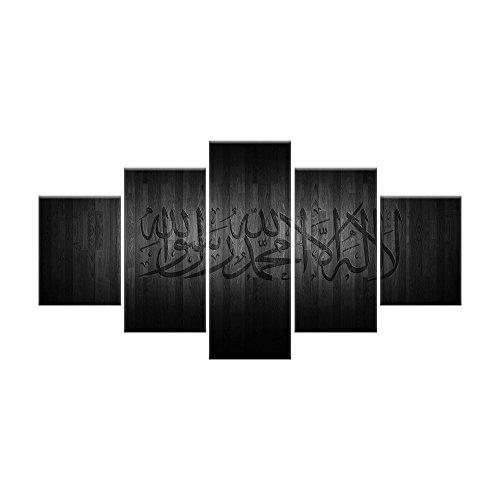 VIIVEI 5x Ramadan Islam Allah der Koran Leinwand Modern Home Decor Art Wand Bild für Wohnzimmer Decor Art gerahmt fertig zum Aufhängen, g, 12x16inchx2panel,12x24inchx2panel,12x32inchx1