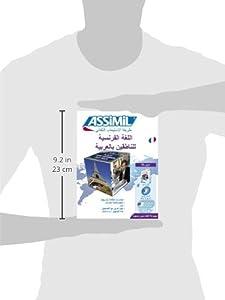 """Afficher """"Le français pour arabophones"""""""