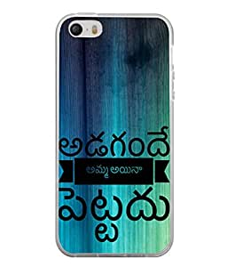 Fuson Designer Back Case Cover for Apple iPhone 5S (Message Quotation Banner Young People )