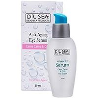 Serum Anti-Aging für die Augen mit camu-camu und Q10 preisvergleich bei billige-tabletten.eu