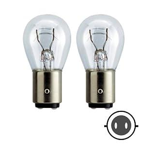Akhan 58062 - Halogenlampe 21W/5W Bay15d