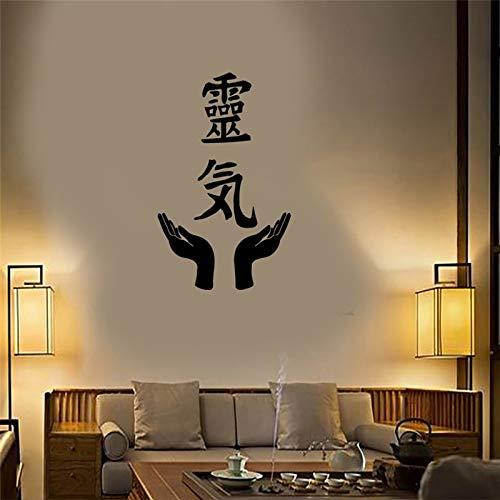 Applikation Reiki Buddhismus Vinyl Wandaufkleber Kalligraphie Medizin Wandaufkleber Home Wall Design Selbstklebende Tapetecm xcm