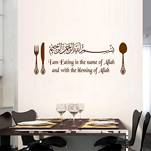 Adesivi murali in vinile islamico DINING KITCHEN ISLAMIC Wall Art Decals 'Mangiare in nome di ALLAH' Bismillah 1 73 * 28cm