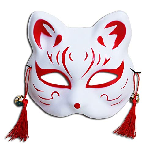 Meme Kostüm Cat - IENPAJNEPQN Half Face PVC Fox Gesichtsmasken Halloween Karneval Cosplay Party Anime Kostüm Maske (Color : Style C)