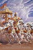 Bhagavadgita. Gesang des Erhabenen -