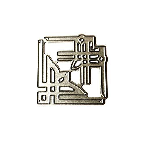 Stanzschablone aus Metall für Papierkarten und Bastelarbeiten, dekorativ für Sizzix Big Shot/andere Maschinen (B, Karierte Kugel-2)