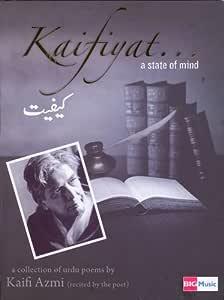 Kaifiyat... A State of Mind (Audio Cd/Urdu Poems/Urdu Literature)