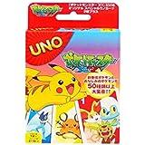 Pokemon Uno XY (CHL30)