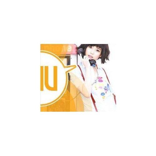GROWING UP : 1ST ALBUM CD *New & SEALED*IU (Iu Album)