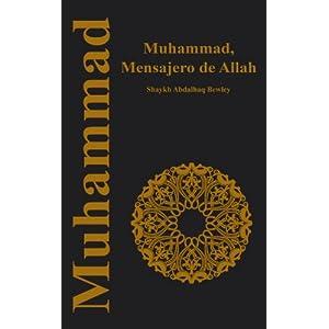 Muhammad Mensajero de Allah
